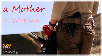 サラ コナー クロニクルズ 母 女性 画像