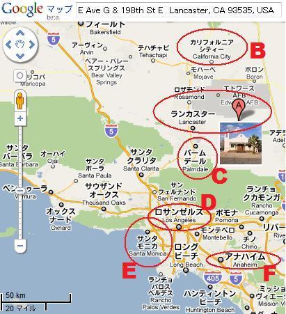 サラ・コナー・クロニクルズ ロケーションガイド マップ