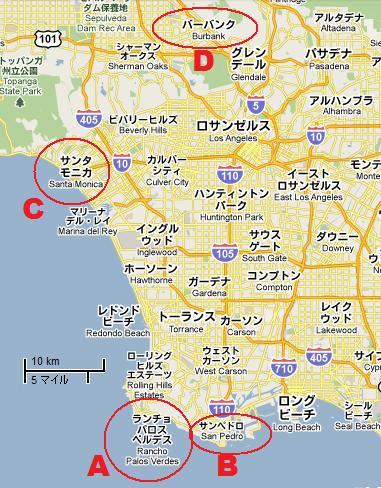 ターミネーター サラ・コナー 撮影地マップ