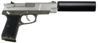 ルガー Ruger P90 スターム サイレンサー付