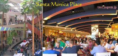 santa monica place フードコート