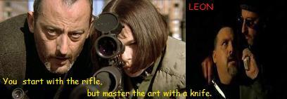 レオン 刃物と銃の関係性