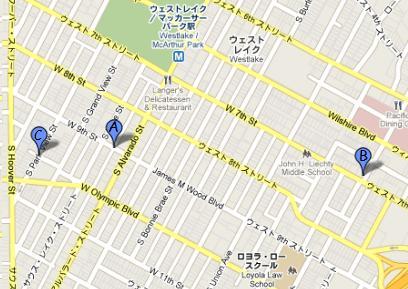 ターミネーター サラ・コナー・クロニクルズ地図