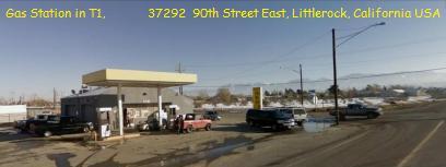 ターミネーター1のガソリンスタンド