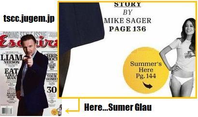 サマー・グローの雑誌 画像