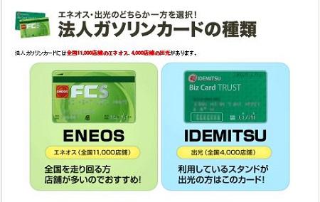 gs_card