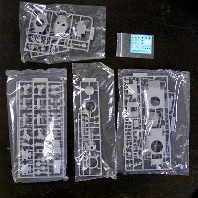 s-PC290132.jpg