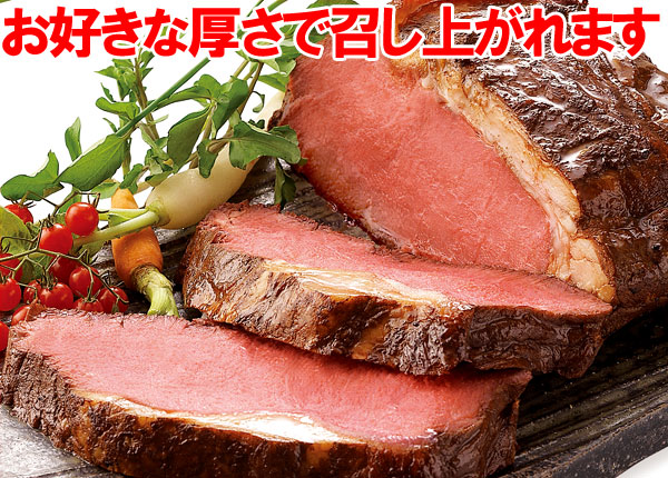 香菜ローストビーフ