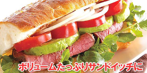 香菜ローストビーフ3