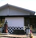 徳富蘆花記念文学館