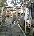 伊香保神社の上り口脇の勝月堂