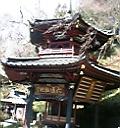 水澤観世音(六角堂)