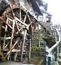枡形前の水車小屋