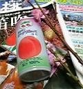 笛吹市 桃の花まつりキャンペーン桃の枝プレゼント