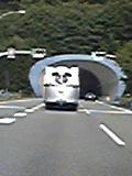 TDRバスと関越トンネル