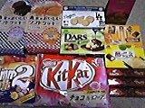 1000円お菓子