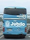 ジュビロバス