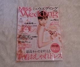misswedding 2014.jpg