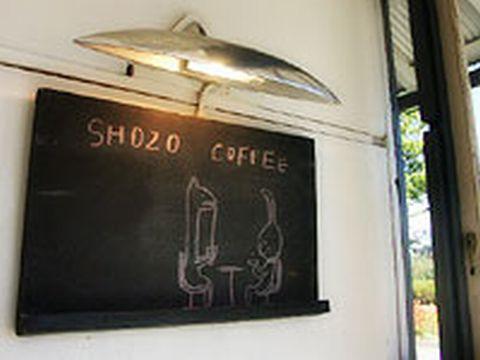 SHOZO