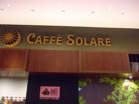 CAFFE SOLARE