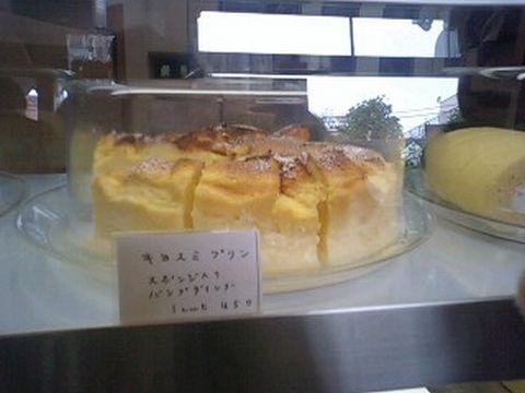 Sacra Cafe
