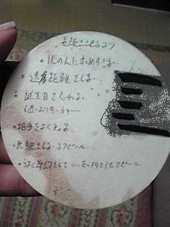 okinawakun2