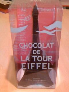 チョコのエッフェル塔