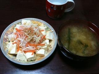 豆腐五日目