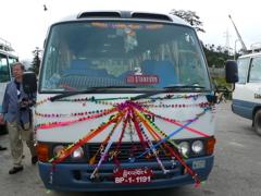 デコレーションバス