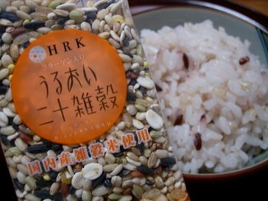 雑穀米 口コミ
