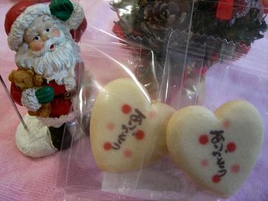 クリスマス ハート型 クッキー