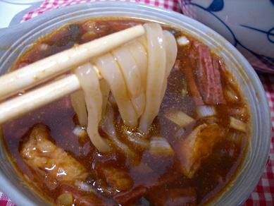 業務用・韓国うどんユッケジャンスープ味4食