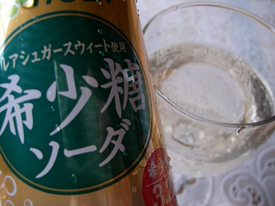 希少糖ソーダ itoen