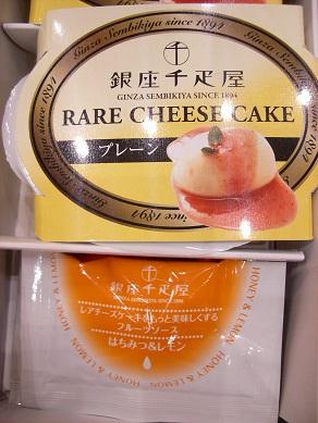 チーズケーキ 種類
