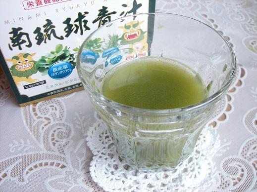長命草 青汁