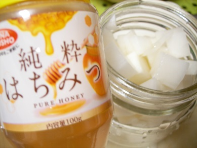 大根蜂蜜 作り方