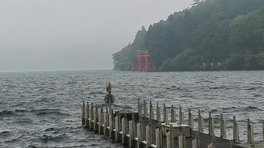 芦ノ湖 パン屋
