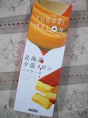 北海道夕張メロンパイケーキ