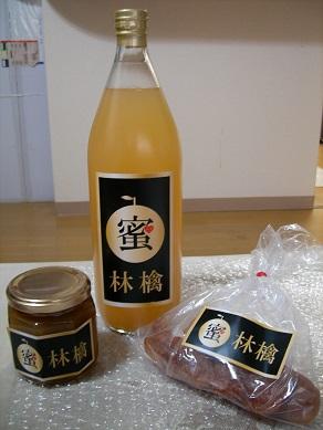 蜜林檎.com
