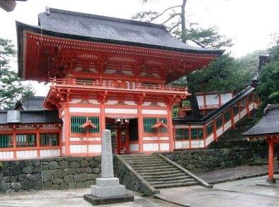 日御崎神社