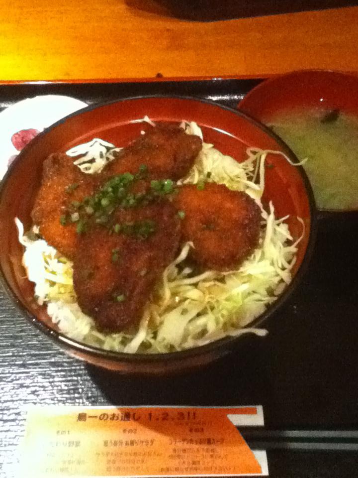 チキンソースカツ丼 500円
