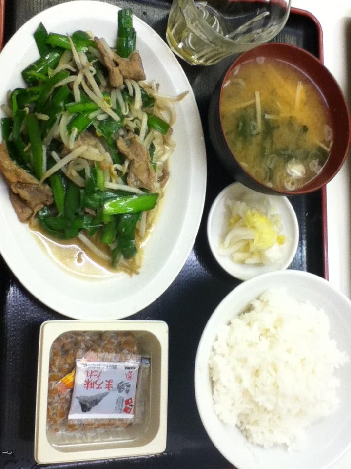 レバニラ定食 600円