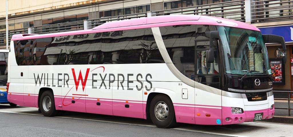 Wiiler Express