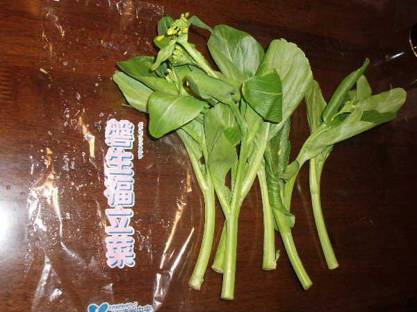 磐生福立菜(ばんせいふくたちな)−月報 野菜情 …