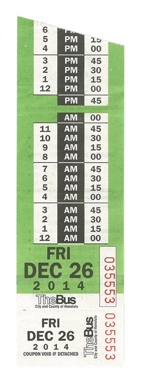 トランジット表