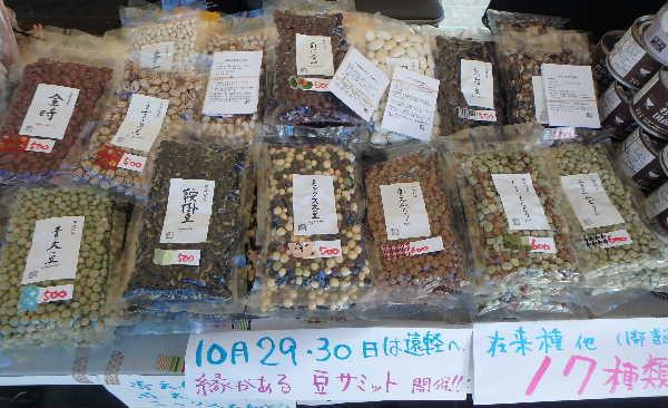 長谷川商店