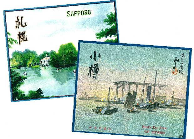 札幌・小樽