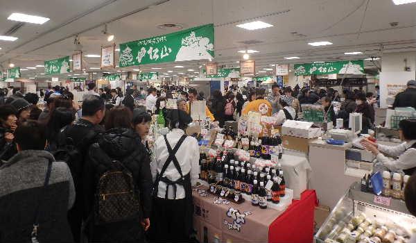 松山物産展