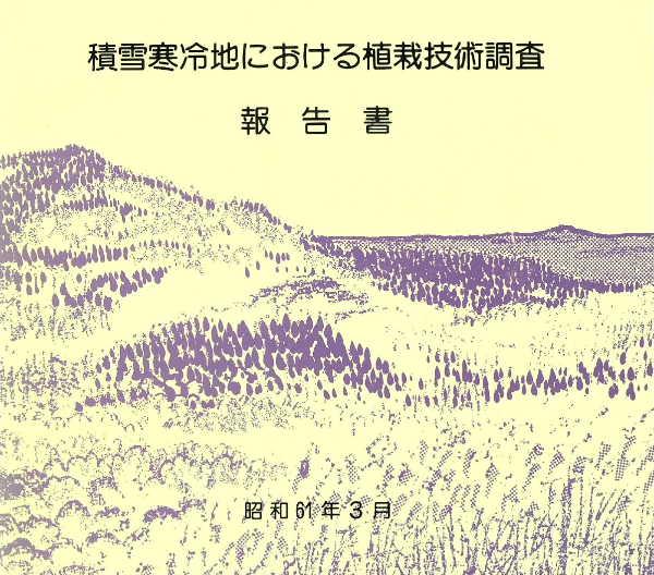 滝野公園1