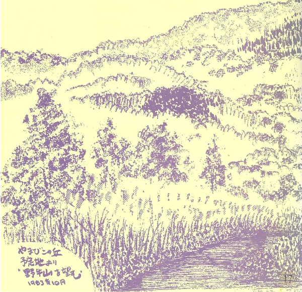 滝野公園2